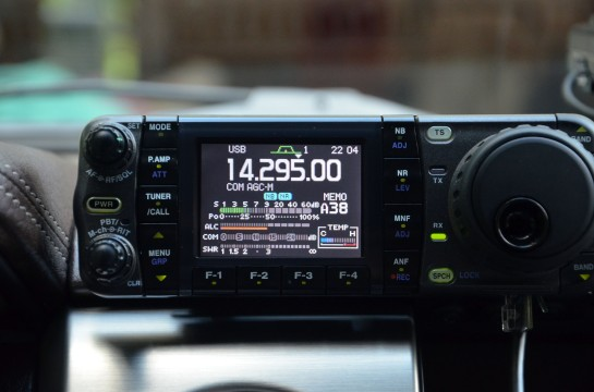 Icom IC-7000 Mobile HF Radio